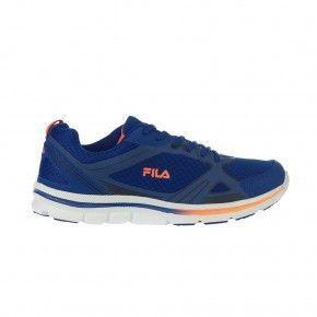 Ανδρικά Παπούτσια - Fila Memory Lancelot - 1AF81319-301
