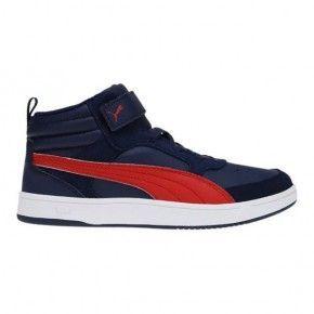 Παιδικά Παπούτσια - Puma Rebound Street V2 Ps - 363917-08