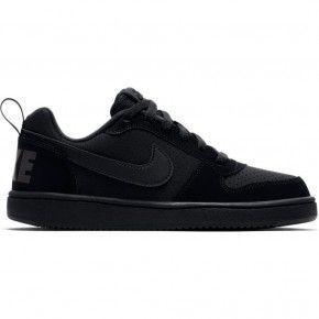 Εφηβικά Παπούτσια - Nike Court Borough Low - 839985-001