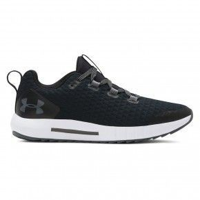 Under Armour UA GS Suspend - 3022054-001