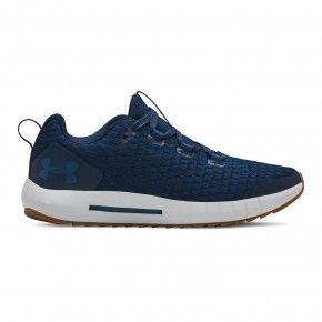 Εφηβικά Παπούτσια - Under Armour UA GS Suspend - 3022054-400