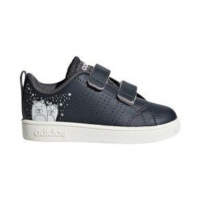 Παιδικά Παπούτσια - Adidas VS Advantage Clean Inf - F36371