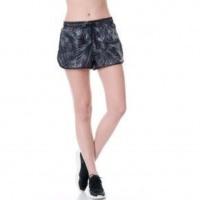 Γυναικείο Σορτς - BodyTalk Mood Shorts - 1191-907205-00100