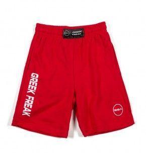 Παιδική Βερμούδα - GSA x Greek Freak Shorts Κόκκινο - 34-38002