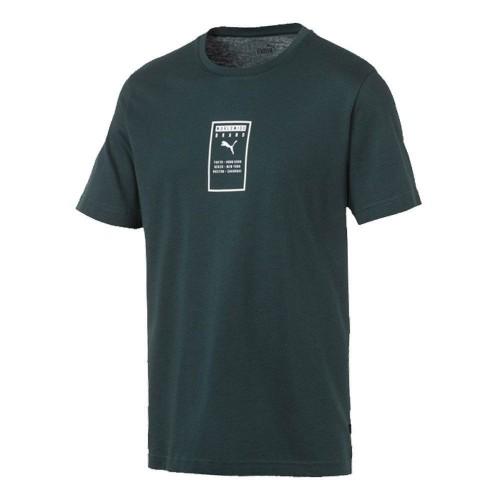 Ανδρική Μπλούζα - Puma Brand Placed - 854075-30