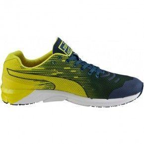 Ανδρικά Παπούτσια - Puma Faas 300 V4 - 187528-05 Λαχανί