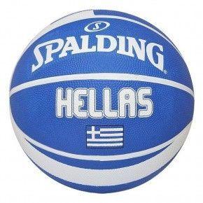 Μπάλα Μπάσκετ - Spalding Greek Olympic 7 - 83-424Z