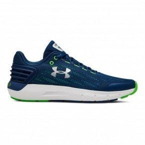 Under Armour Charged Rogue - 3021612-400