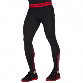 Ανδρικό Κολάν - Under Armour Cool Switch Legging - 1271331-002