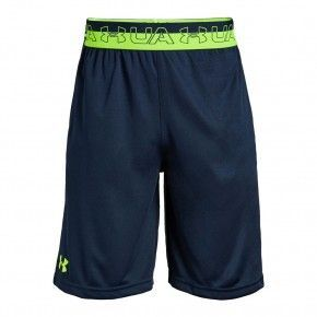 Under Armour Prototype Elastic Boy's Shorts - 1329006-408