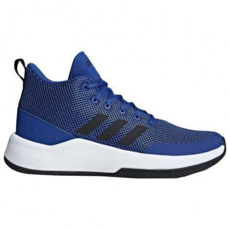 Ανδρικά Παπούτσια Μπάσκετ - Adidas Speed End 2 End - BB7019