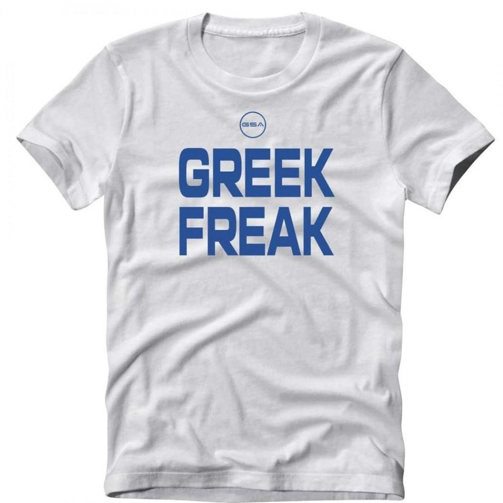 Παιδική Μπλούζα - GSA X Greek Freak Tee Λευκό - 34-38007