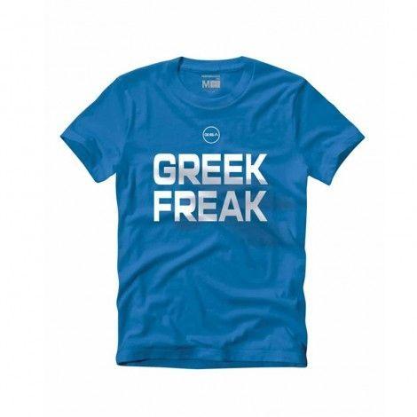 Παιδική Μπλούζα - GSA X Greek Freak Tee Μπλε - 34-38007