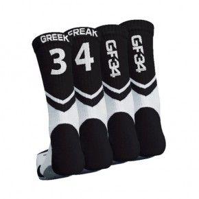 Ανδρικές Κάλτσες - GSA Greek Freak Basketball Socks Πακέτο των 2 - 3417013