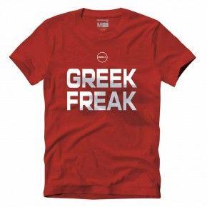 Παιδική Μπλούζα - GSA X Greek Freak Tee Κόκκινο - 34-38007