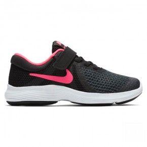 Παιδικά Παπούτσια - Nike Revolution 4 PS - 943307-004