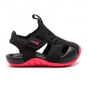 Βρεφικά Σανδάλια - Nike Sunray Protect 2 - 943827-003