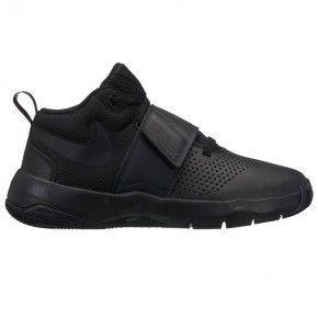 Εφηβικά Παπούτσια - Nike Team Hustle D 8 GS - 881941-013