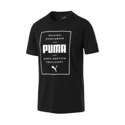 Ανδρική Μπλούζα - Puma Box Tee - 854076-01