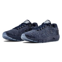 Ανδρικά Παπούτσια - Under Armour Charged Rogue Twist Ice - 3022674-400