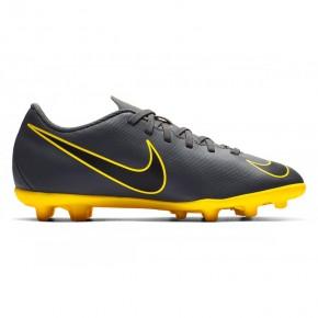 Παιδικά Παπούτσια - Nike JR Vapor 12 Club - AH7350-070