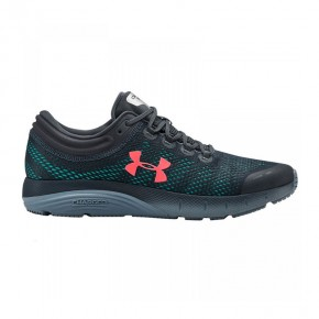 Under Armour Charged Bandit 5 - 3021947-403