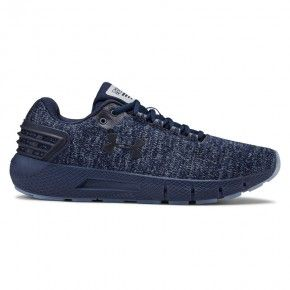 Under Armour Charged Rogue Twist Ice - 3022674-400