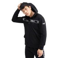 Ανδρική Ζακέτα - Puma Amplified Fleece Hooded Men's Sweat Jacket - 580433-01