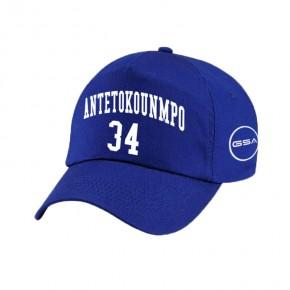 Αθλητικό Καπέλο - GSA TEAM CAP-34 ANTETOKOUNMPO G. - 17-91074-ROYAL
