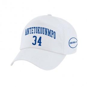 Αθλητικό Καπέλο - GSA TEAM CAP-34 ANTETOKOUNMPO G. - 17-91074-WHITE