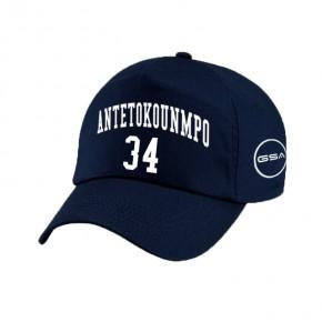 Αθλητικό Καπέλο - GSA TEAM CAP-34 ANTETOKOUNMPO G. - 17-91074-INK