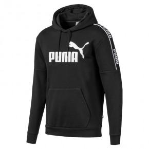Ανδρική Φούτερ - Puma Amplified Men's Hoodie - 580430-01