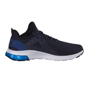 Ανδρικά Παπούτσια - Puma Fw18 Electron Street - 367309-07