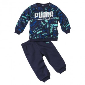 Puma Minicats Babies' All-Over Print Jogger Set - 580307-06
