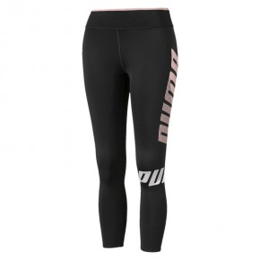 Puma Modern Sport Girls' Leggings - 580688-51