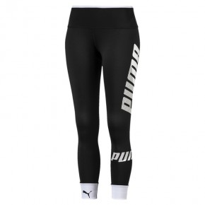 Puma Modern Sport Women's Leggings - 580081-01