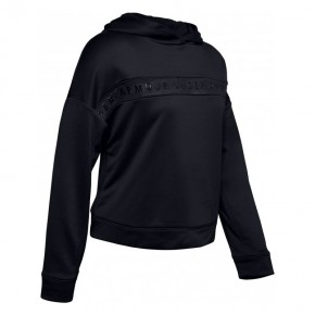 Under Armour Champion Tech Terry Hoodie - 1344489-001