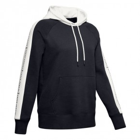 Under Armour Rival Fleece Graphic Novelty Hoodie - 1348553-001