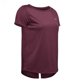 Under Armour Whisperlight Short Sleeve - 1344469-569