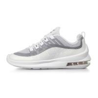 Nike Air Max Axis Premier - BQ0126-102