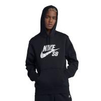 Nike SB Icon - AJ9733-010