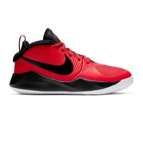 Nike Team Hustle D 9 GS - AQ4224-600