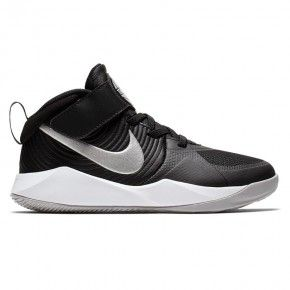 Nike Team Hustle D 9 PS - AQ4225-001