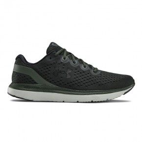 Under Armour Charged Impulse Running Shoes - 3021950-300