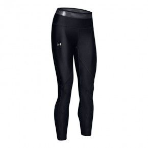 Under Armour HeatGear® Jacquard Ankle Crop leggings - 1348026-001