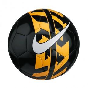 Nike React Football - SC2736-065