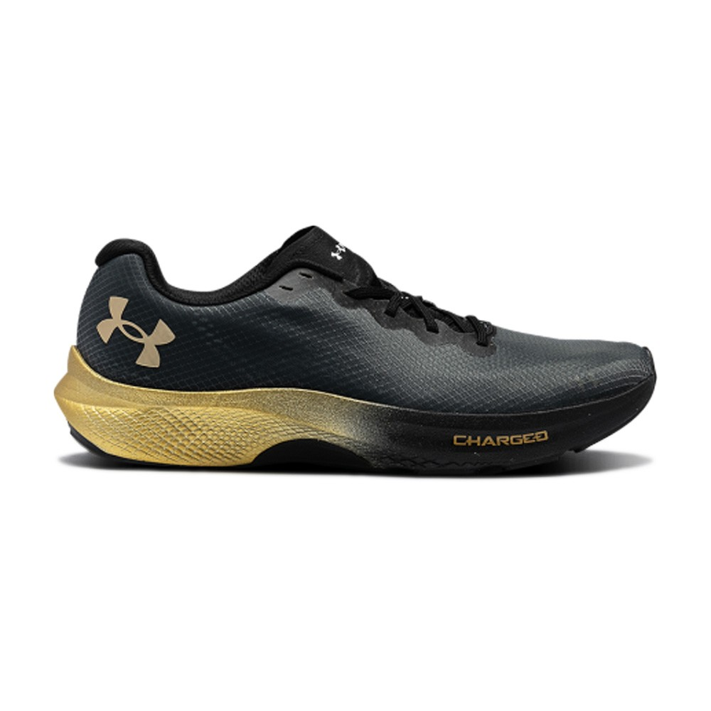 Under Armour Men's Charged Pulse Running Shoes - 3023020-001