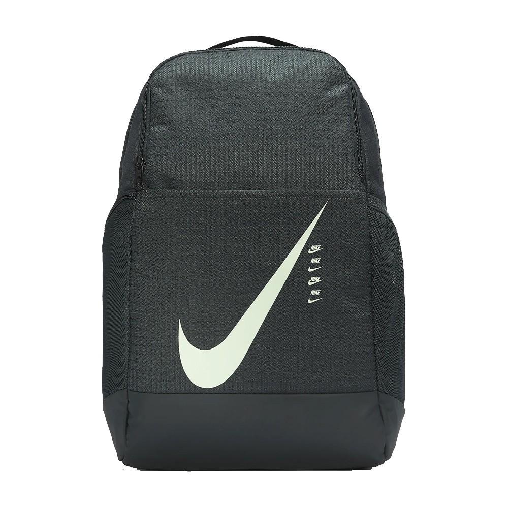 Nike Brasilia 9.0 - CU1026-364
