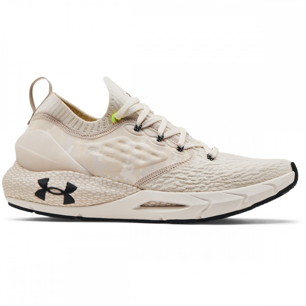 Under Armour HOVR Phantom 2 ABC Camo - 3023653-102