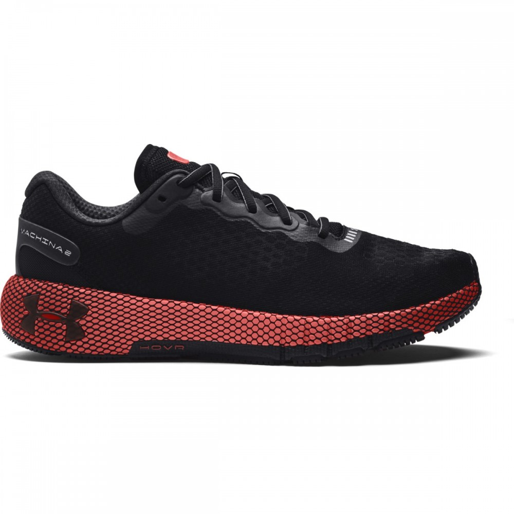 Under Armour Men's HOVR™ Machina 2 Colorshift Running Shoes - 3024740-001